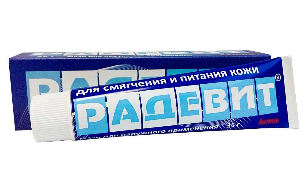 Радевит - мазь для лечения грибкового дерматита
