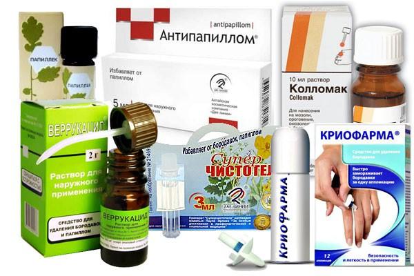 аптечные средства можно применять для самостоятельного удаления папиллом