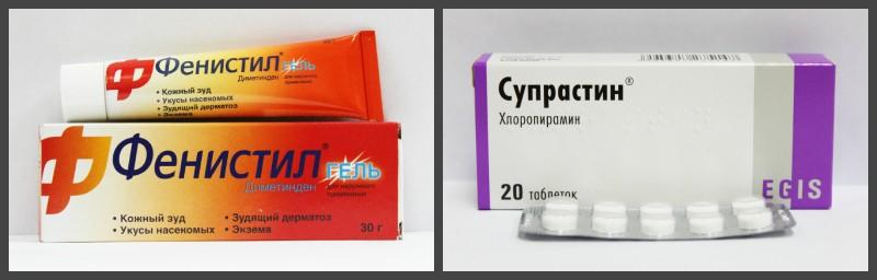 Фенистил, Супрастин - антигистаминные препараты, снимающие симптомы аллергии