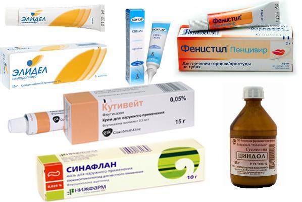 Мазь от дерматита на коже у взрослых