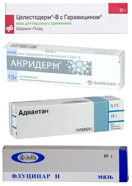 Крема и мази от дерматита для детей и взрослых, гормональные и ...