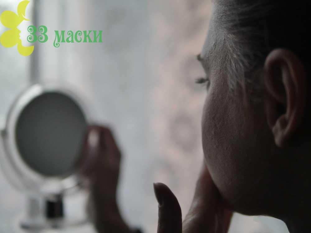 Прыщи у женщин после 30 лет: лечение в домашних условиях | 33 Маски