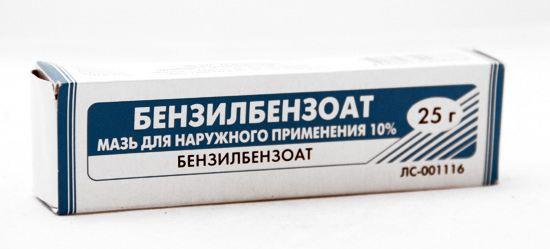 Противопаразитарные средства Бензилбензоат | Отзывы покупателей