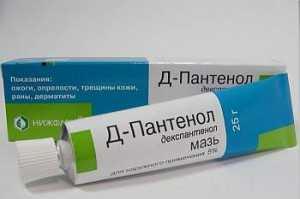 Мазь от дерматита: лечение негормональной, гормональной мазью ...