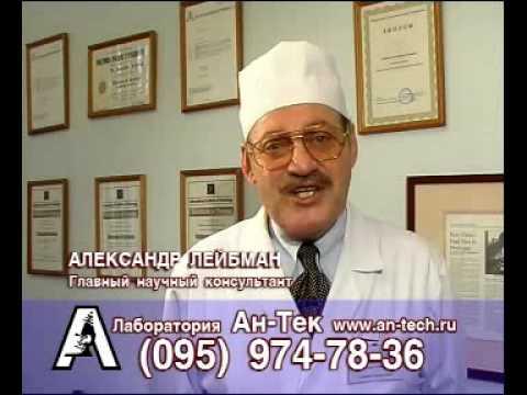 Выпадение Волос Гормоны Щитовидной Железы [Выпадение Волос Какие