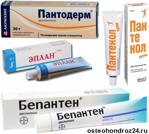 Мазь от аллергического дерматита: гормональные и негормональные ...