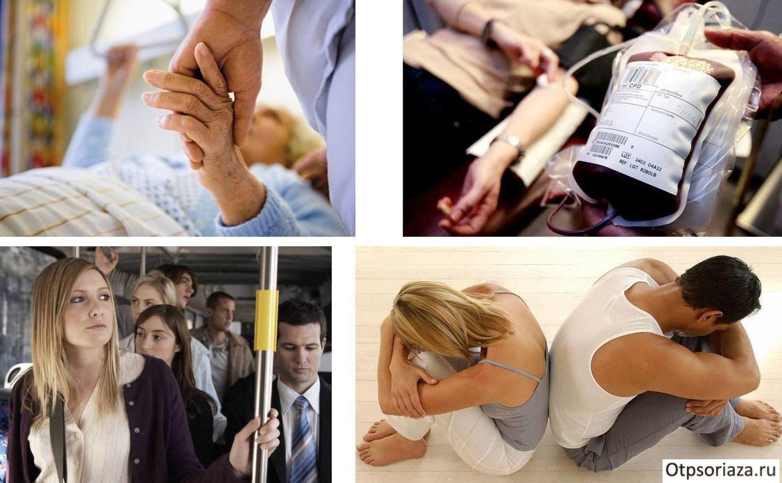 Псориаз передается ли при контакте с больным