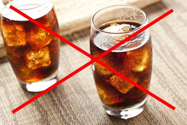 Газированные напитки запрещены