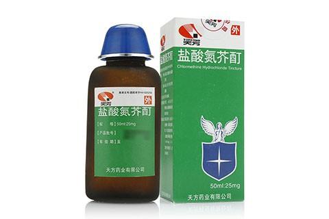 Китайские препараты против витилиго. Что выбрать — читайте тут!