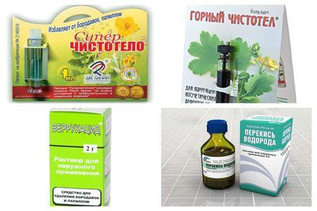 Средства для удаления бородавок: аптечные препараты и мази ...