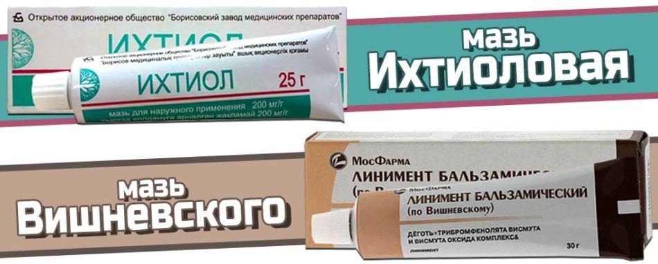 Фурункулы на теле: симптомы, причины и лечение антибиотиками ...